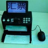 99B银行高端台式票据鉴别仪  银行专用产品