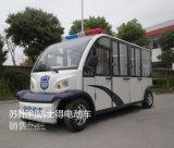 8座电动巡逻车 八座带门电动巡逻车