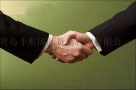 供应青岛天津上海至全球集装箱整箱拼箱开顶框架散杂货海运进出口业务