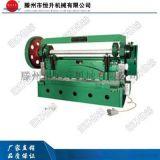 Q11-8×2500机械剪板机 机械剪板机