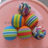 48MM PU彩虹球 子彈球 浮水球 彈彈球 彈力球