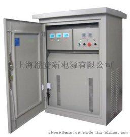 GGDZ-T-3050照明稳压节电器(柜)
