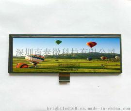 热销8寸条形液晶屏 液晶条屏用于超市货架广告机