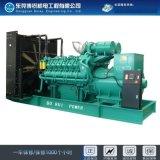 1000KW美国科克发电机系列