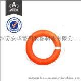 救生圈 JSQ-AH,救生设备,救生衣