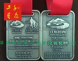 哪里可以做马拉松奖牌,深圳哪里可以做马拉松奖牌