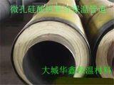 河北硬质聚氨酯泡沫塑料介绍c