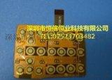 33、武汉江苏佛山fpc生产厂家,加急电路板生产,软板生产厂家