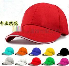 興前定做各種帽子、現貨帽子