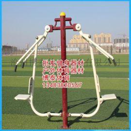 北京户外双人漫步机厂家低价直销