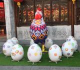 廠家直銷 定制裝飾道具彩蛋