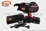 充電式KOWY-九威鋼筋捆扎機  芯片控制鋼筋捆扎機
