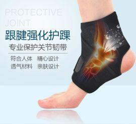 护踝扭伤防护具男女士足球篮球运动四季跑步健身保暖护脚踝