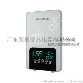 广东磁化热水器厂家直销赛卡尼酒店理发店专用电热水器