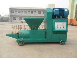 哈尔滨木炭设备厂家4万元包运费和安装