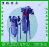 鑫华轻工机械 甘蔗制糖机械配套 甘蔗汁过滤机械2T/h 加工设备 xhgl-001