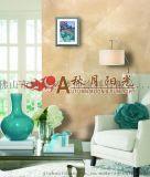 品牌艺术涂料 北京艺术壁材厂家 进口艺术涂料批发