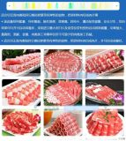 南京便宜的全自动切片机【切冻肉机】