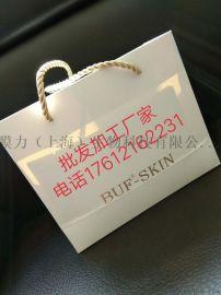 上海化妆品工厂地址