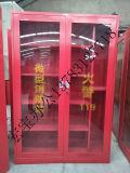 兰州消防柜消防器材储物柜厂家13783127718
