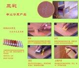 家具修补蜡笔