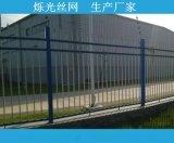 湖南专业生产防撞钢管道路护栏 公路隔离钢管道路护栏15303182006