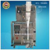 供应 背封立式颗粒包装机 小剂量全自动称重颗粒包装机