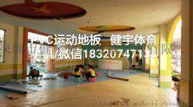 正規賽事PVC運動地板 室內足球專用地板 跆拳道場館PVC純色地板