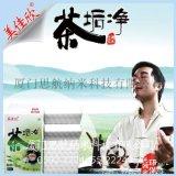 厦门思航厂家直销茶商促销礼品茶垢净纳米海绵擦茶垢清洁只需清水直销创业货源