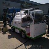供应社区环卫0.8-1.5方电动洒水车