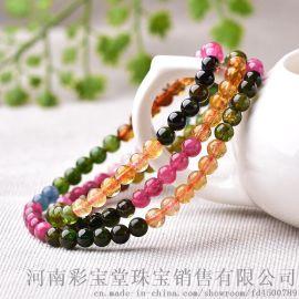 郑州五皇一后珠宝供应巴西天然碧玺多圈手链