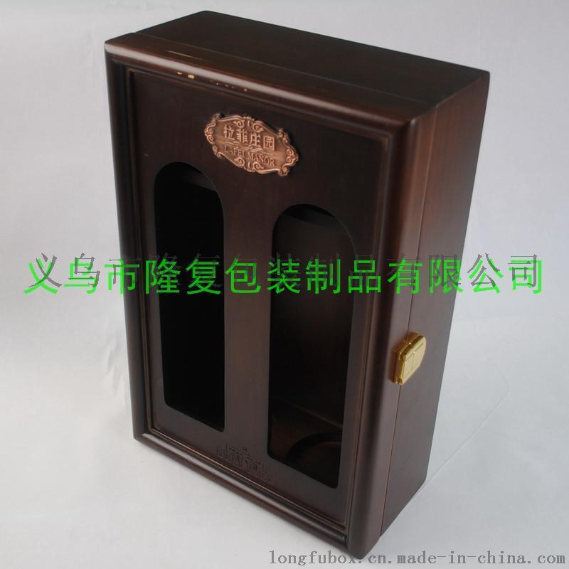 厂家定做高档实木油漆哑光双只装拉菲酒实木盒镂空盖展示产品