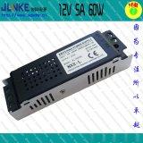 工廠直銷12V5A開關電源長條超薄小體積電源展櫃燈條電源KTV槽電源