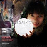 月球燈3d月亮燈七彩遙控小夜燈創意充電小臺燈臥室牀頭燈聖誕禮物