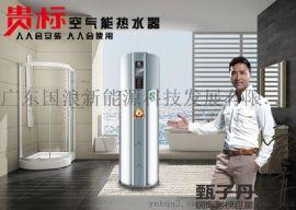 雲南空氣能熱水器優勢 昆明空氣能熱水器價格盤點