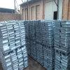 厂家直销 锌锭 99.995% 含量 国标