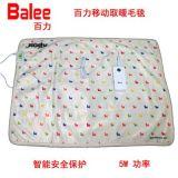 百力USB取暖毛毯(BL-303)