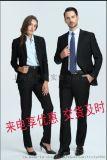 上海西裝定制  工作服  職業裝團體定做