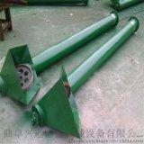 農藥螺旋輸送機飼料螺旋提升機廠家曹