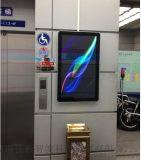 【XAVIKE/赛维科】户内22寸【壁挂式】广告机