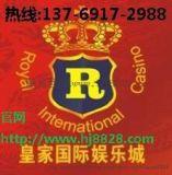 www.hj6666.com注冊客|服13769172988