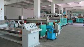 PEVA桌布復合無紡布生產線,PEVA餐臺墊復合生產線,包工藝支持