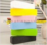 中国移动广告促销礼品 单节移动电源1800毫安手机通用充电宝