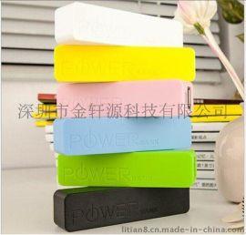 中國移動廣告促銷禮品 單節移動電源1800毫安培手機通用充電寶