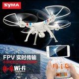 SYMA司马X8W大型四轴航拍飞行器 WIFI实时传输高清航拍无人机