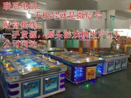 新款1000炮打龙鱼机广州厂家报价