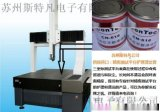苏州厂家供应进口美国ConTec大理石平板清洁膏