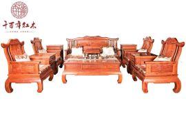 千百年紅木家具 刺蝟紫檀 富貴花梨系列 古典明代荷塘月色沙發