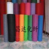 厂家生产幅宽2-3米大红地毯 平面 、覆膜展览地毯,拉绒地毯