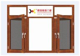 維盾金剛網窗紗一體窗128系列 防盜透風的品牌門窗 北京地區直銷
